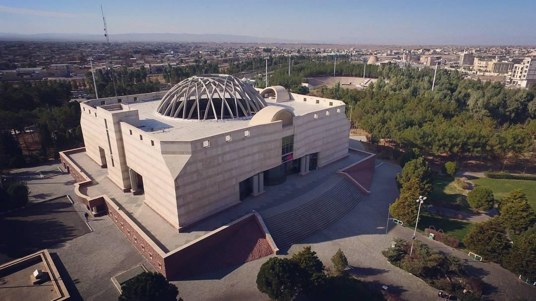Presidential Museum in Rafsanjan