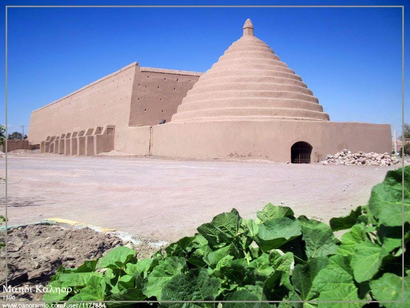 Freezer Abbas Abad Haji