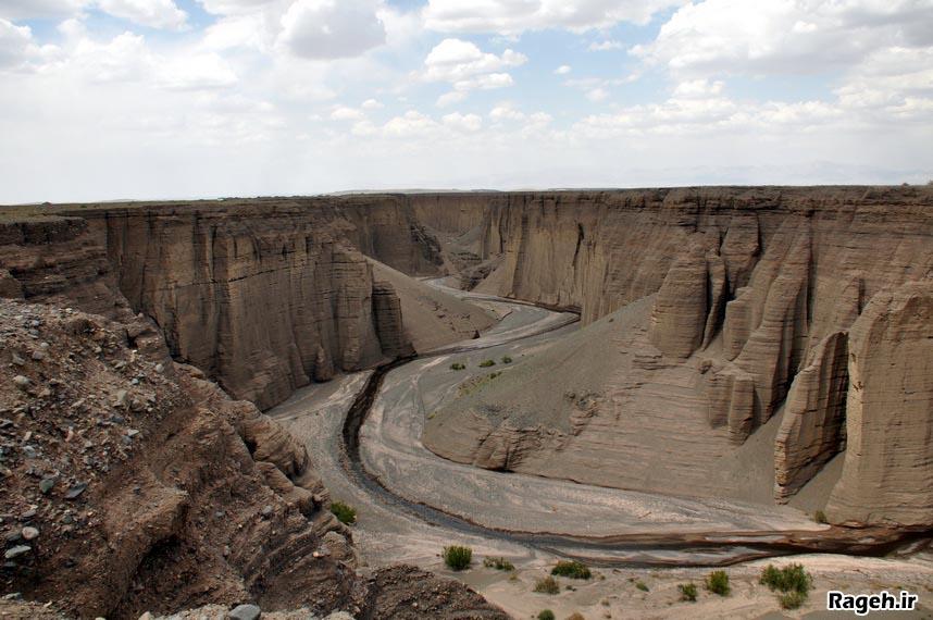 canyon-rageh
